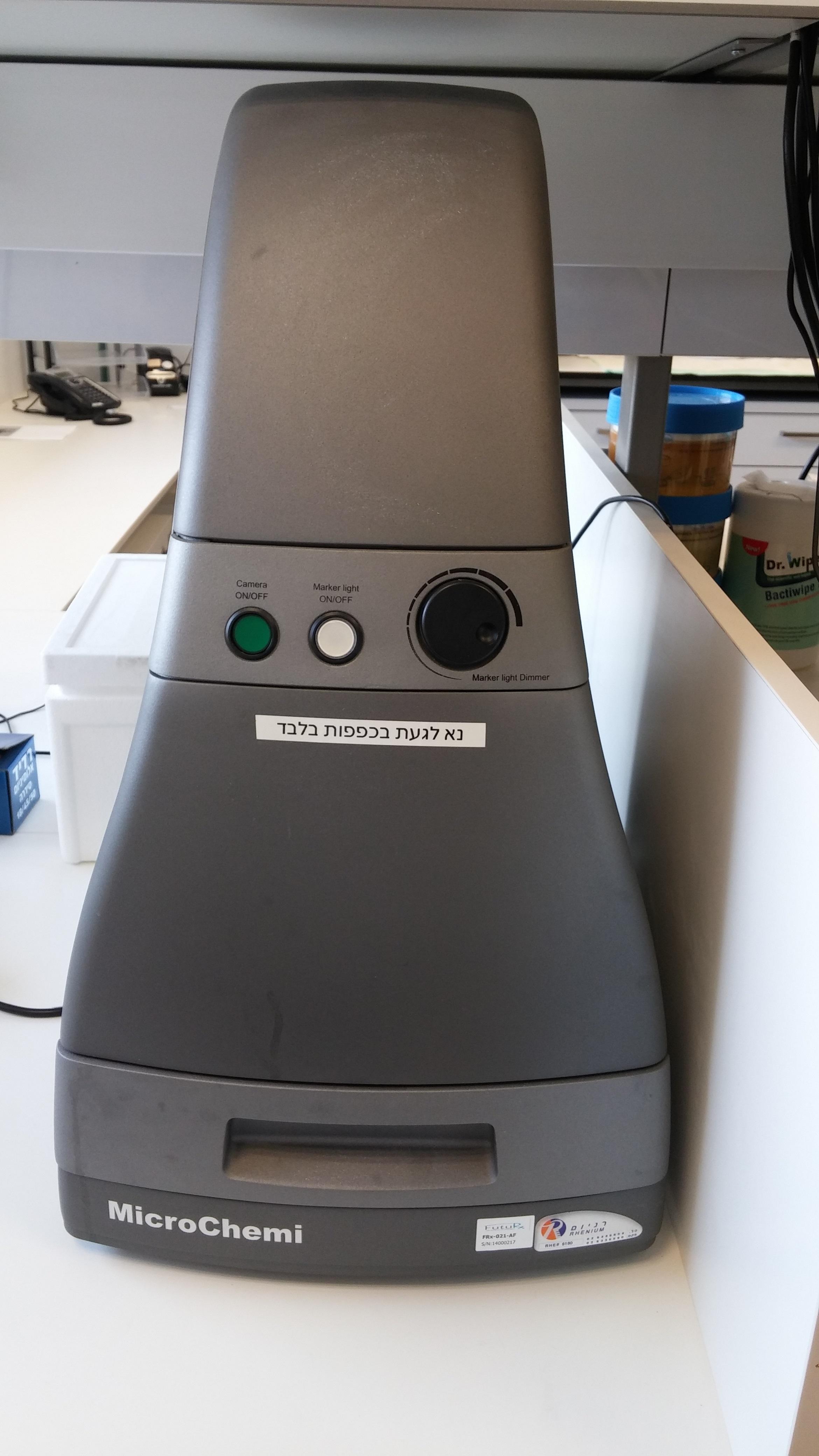מצלמת תיעוד גלים וממברנות ECL Chemiluminescent Imaging