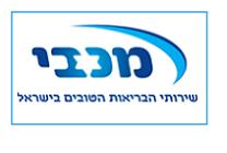 Maccabi Health care