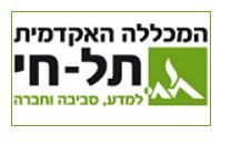 Tel Hai Academy